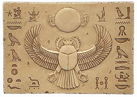 scarab_tablet_ii